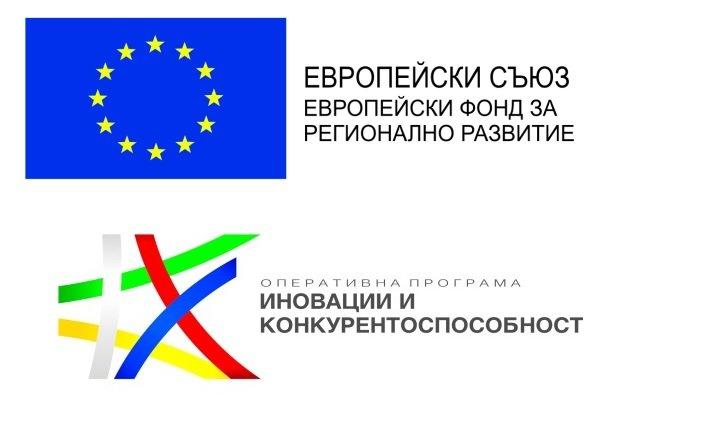 """Реализиране на Европроект """"Подобряване на производствения капацитет в ТИВЕКС ООД"""""""
